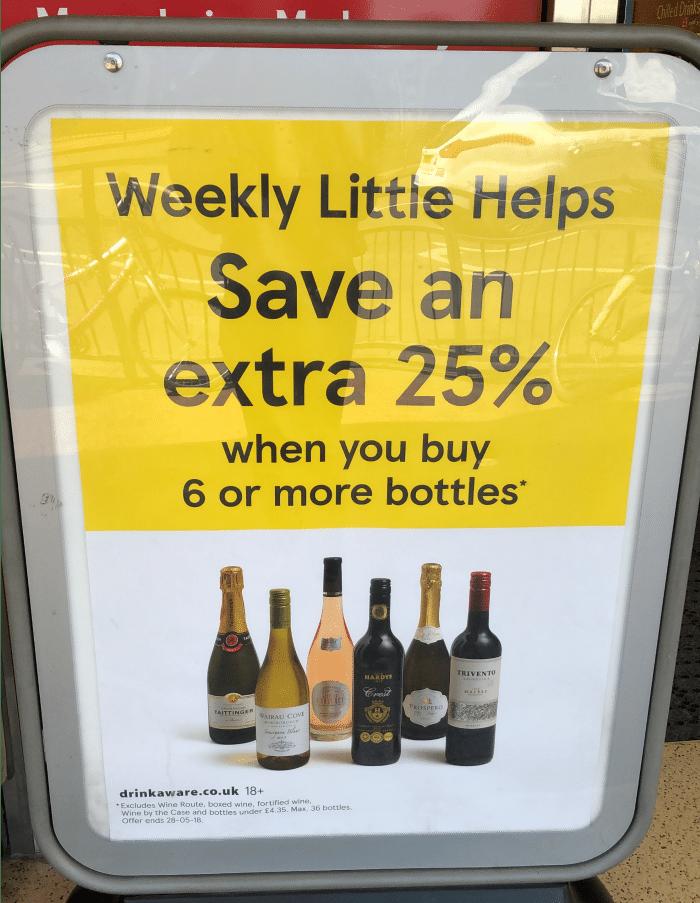 save 25% on wine